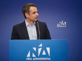 Μητσοτάκης, ΝΔ, Εκλογές, Ευρωεκλογές, Αυτοδυναμία