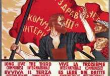 Κομμουνιστική Διεθνής, Κομιντέρν, Τρίτη Διεθνής