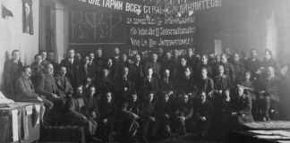 Κομμουνιστική Διεθνής, ίδρυση, Λέον Τρότσκι, Μανιφέστο προς του προλετάριους όλου του κόσμου