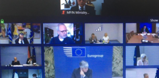 κορονο-ομόλογα, ευρω-ομόλογα, Eurogroup, τηλεδιάσκεψη, Ευρωπαϊκή Ένωση, ΕΕ, Ευρωζώνη