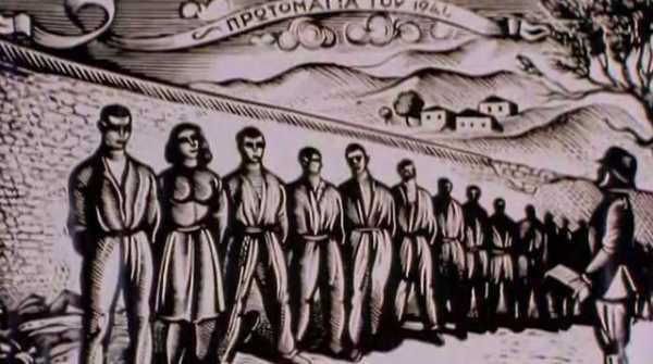 Οι 200 της Καισαριανής και το «έγκλημα της Ακροναυπλίας»
