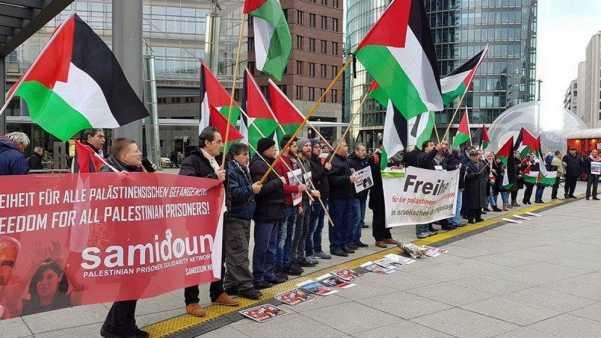 Παλαιστίνη, απελευθέρωση, Σαμιντούν, πολιτικοί κρατούμενοι, σιωνισμός