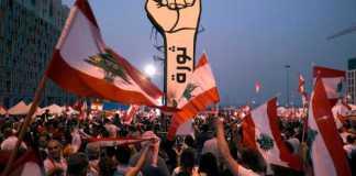 Λίβανος, επανάσταση, κίνημα, ανατροπή κυβέρνησης, πρωθυπουργός, Χασάν Ντιαμπ, διαφθορά