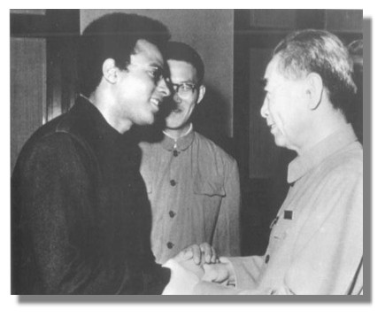 Huey P. Newton, leader of the Black Panther Party, meets Zhou Enlai in China