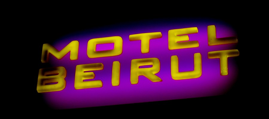 Huseyin Bahri Alptekin | Motel Beirut