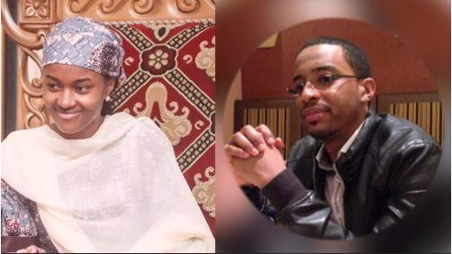 Hanan Buhari To Wed Mohammed Turad