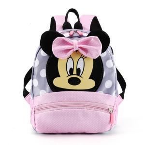 Backpack For Baby Boys Girls Children Lovely Schoolbag