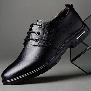 Men's cow leather lace-up business dress men's casual shoes