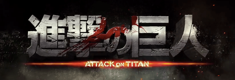 Attack On Titan Live Action Trailer Released