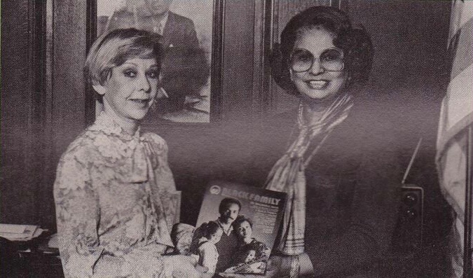With Chicago Mayor Jane Byrne