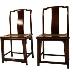 Stool Chair In Chinese Orange Upholstered Pair Ming Dynasty Style 19 Century Chairs