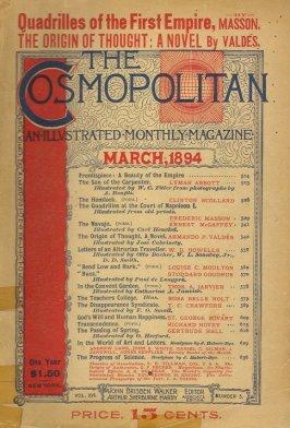 old lit mag