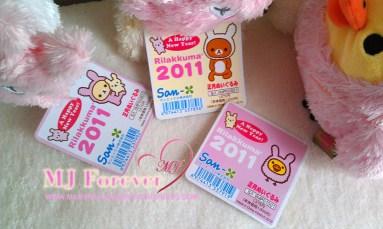 2011 Year of the Rabbit Rilakkuma plush set