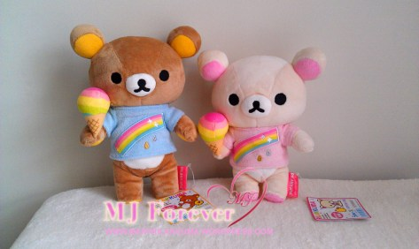 7th Anniversary Rainbow Ice cream Rilakkuma plush set
