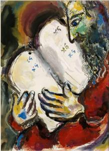 Ten Commandments Marc Chagall 1966