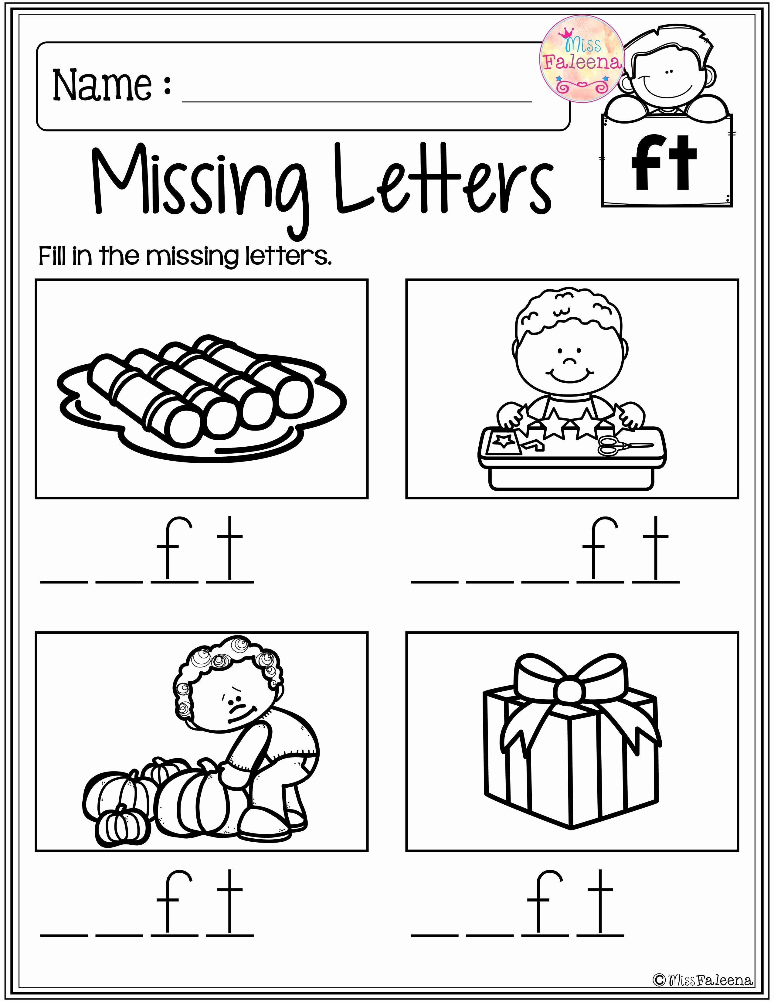 Free Printable Ending Blends Worksheets
