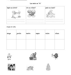 French Verb Worksheet Grade 1   Printable Worksheets and Activities for  Teachers [ 2200 x 1700 Pixel ]