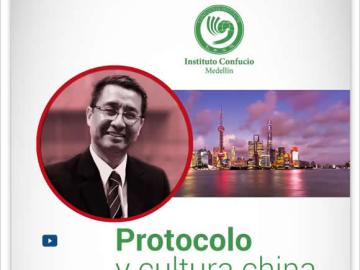 proculturachina28jul2016_home