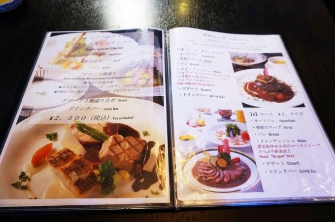 Kohakudou menu1