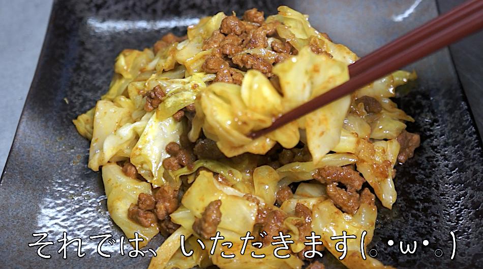 カレー ミンチ レシピ キャベツ 低糖質
