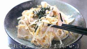 豚バラ 梅ポン酢 レシピ