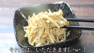 えのき ツナ缶 レシピ 糖質制限