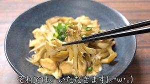 舞茸 ダイエット レシピ 低糖質