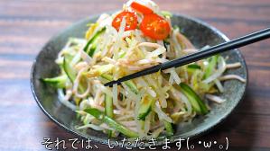 中華サラダ 低糖質 レシピ