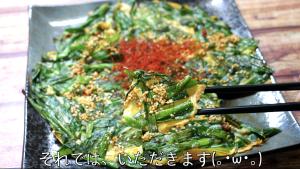 ニラ チヂミ レシピ