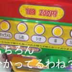 ゲーセンのポップコーン自販機に塩味のボタンが多いのはなぜ?味は同じ?