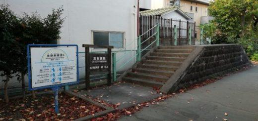 ちくぜん簑島駅のホーム跡