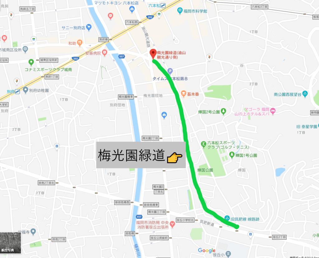 梅光園緑道のコースマップ