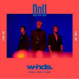 DoU [初回盤][CD+DVD] CD+DVD, シングル, 限定版, マキシ