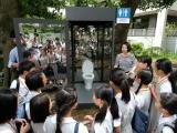 Фотоиллюстрация экскурсия школьников