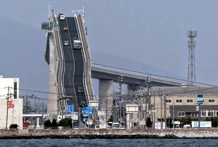 Есима Охаси мост