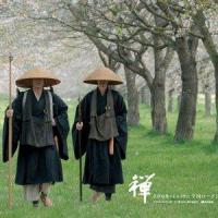 50 фактов о japan. Вы это знали о японцах?