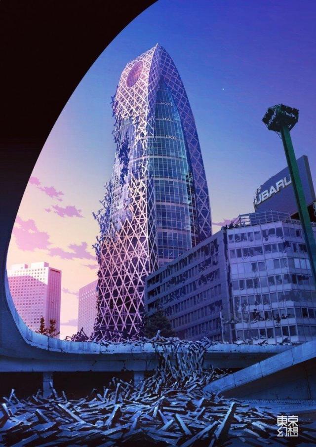 Mode Gakuen Cocoon Tower  токио