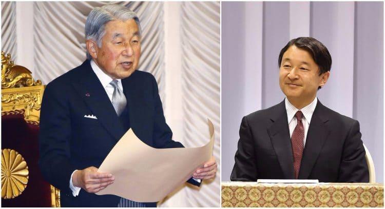 Император Акихито и наследный принц Нарухито