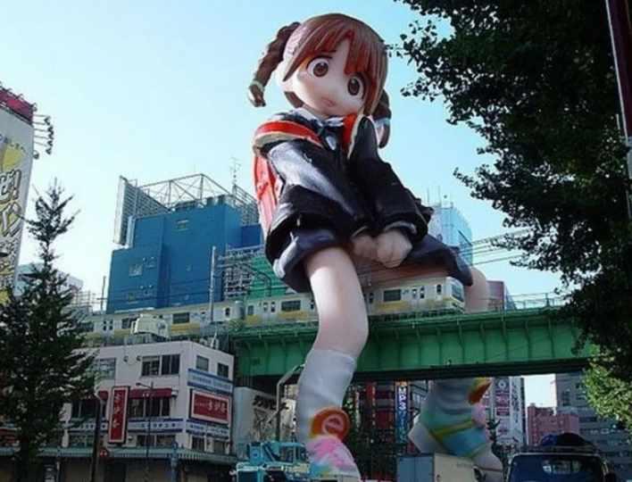 Токийский Гид Для Взрослых Гайдзинов. 18+