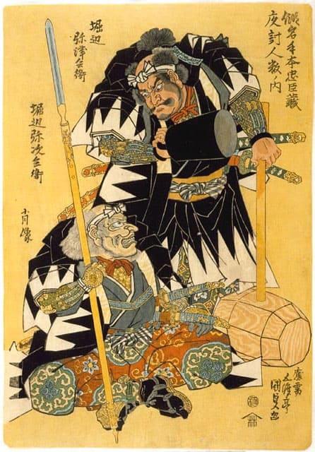 Ронин (самурай без хозяина)
