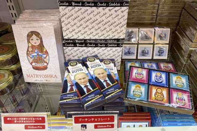 "Шоколад ""Президент Путин"" 4"