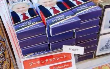 1-й Русский магазин в Токио 14