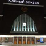 モスクワからカリーニングラードへ空路で移動(S7 Airlines)