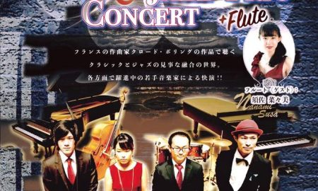 Classical Piano & Jazz Trio Concert