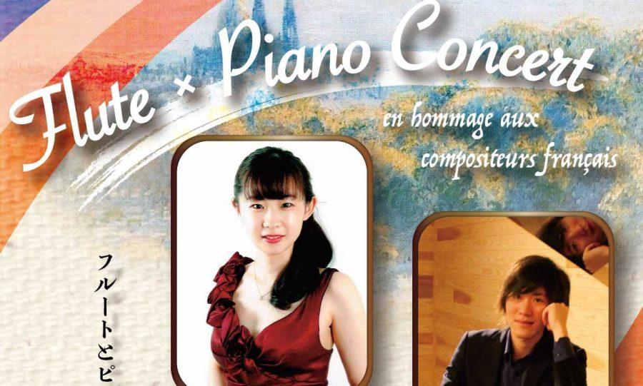 Flute×Piano Concert