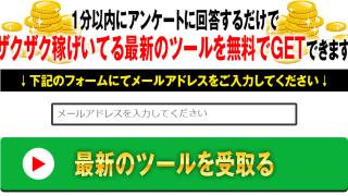 LUSH LP 紹介ページ