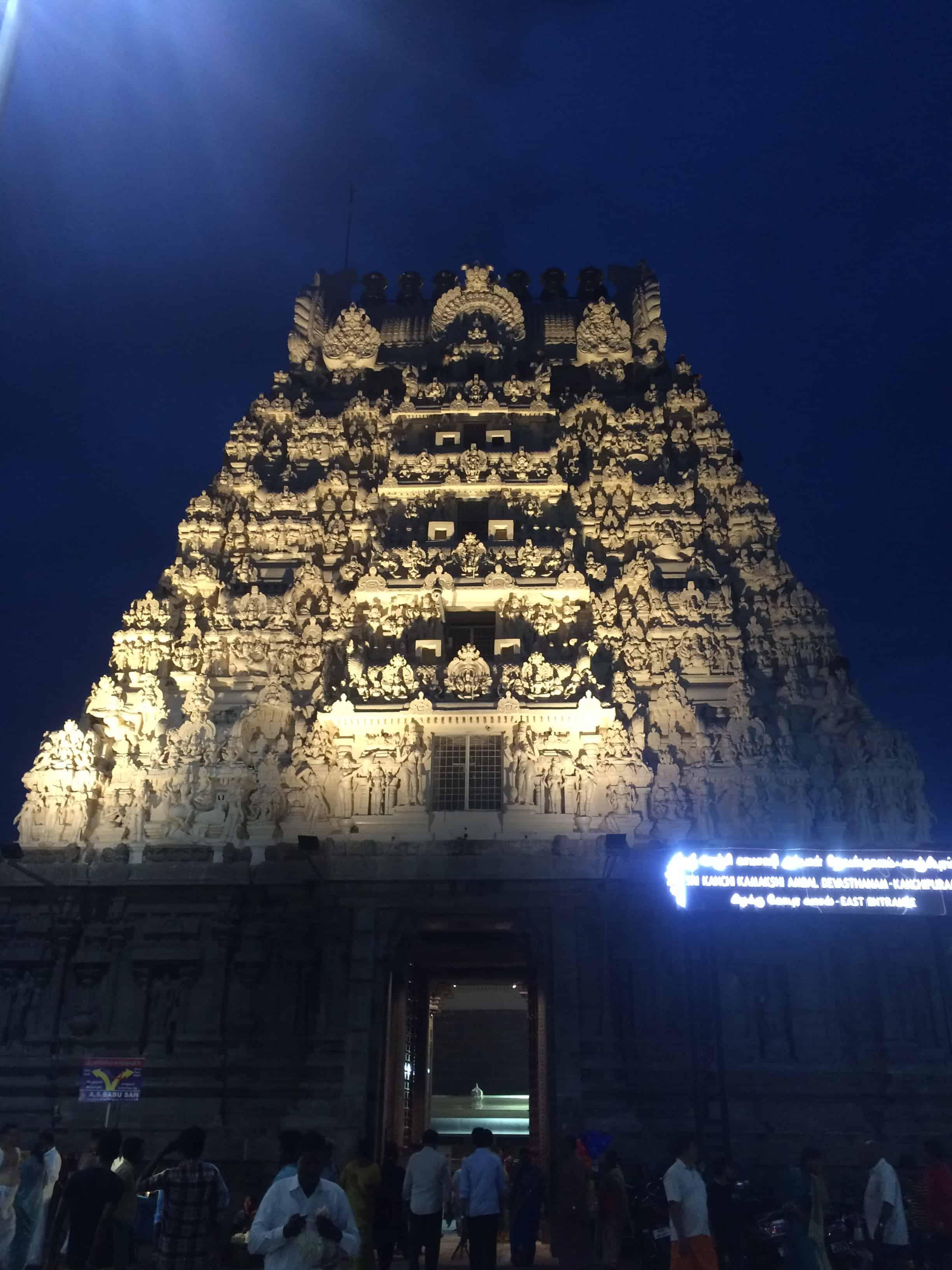 Kanchipuram – Kamakshi Amman Temple