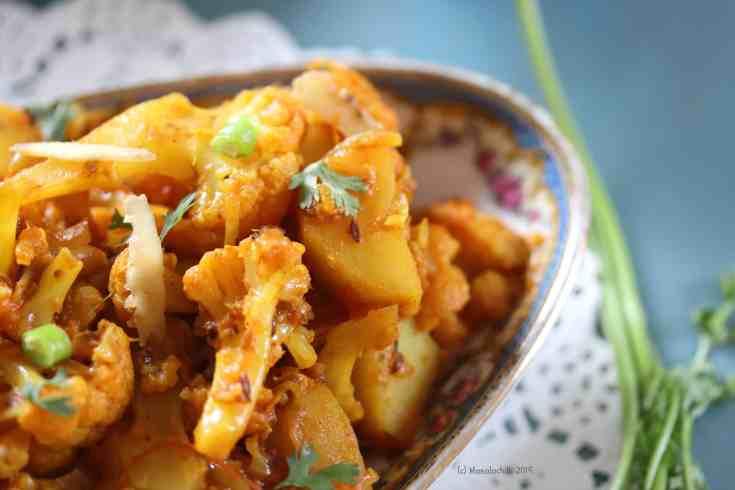 Aloo Gobi Subzi Recipe