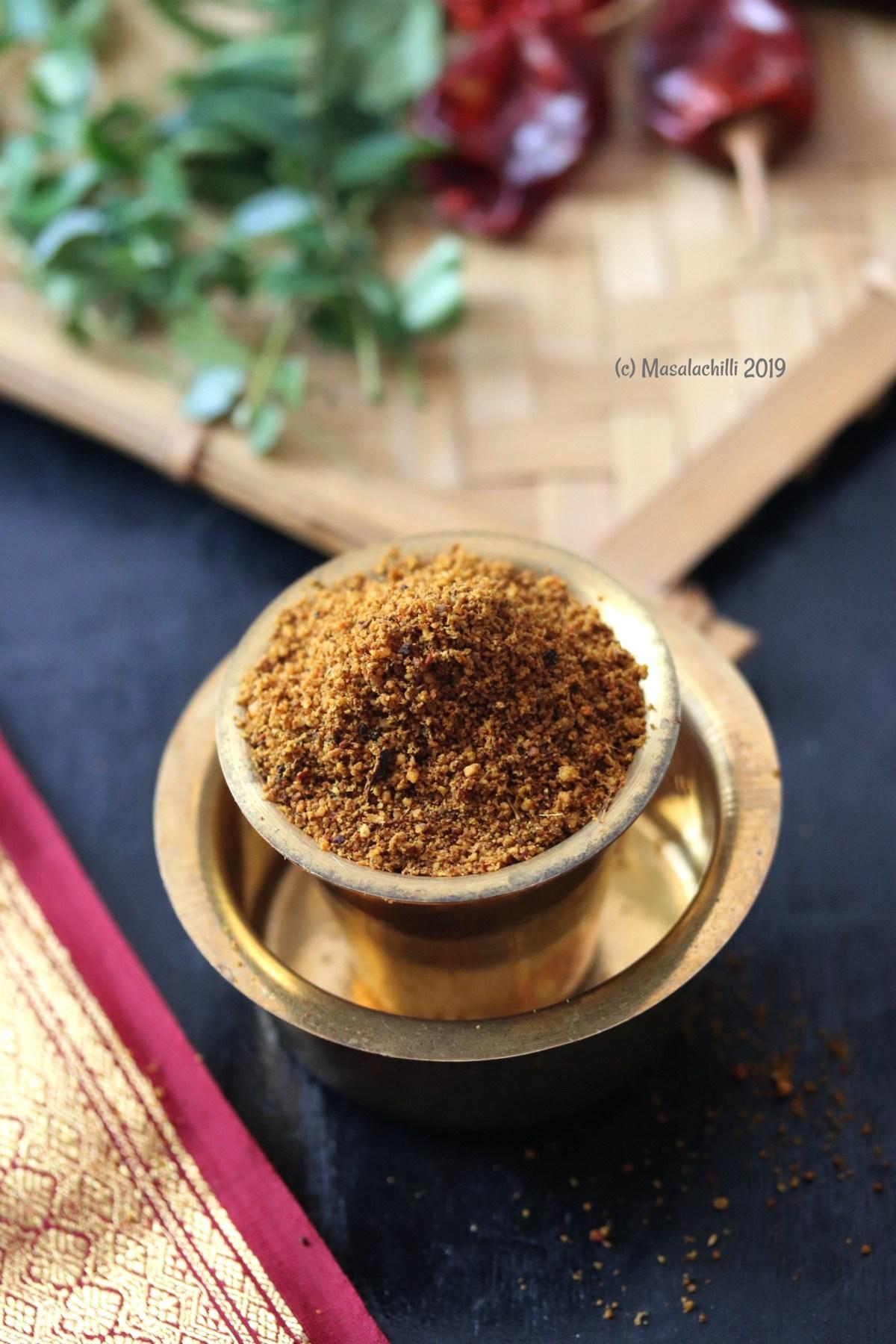 Karnataka special Bisi Bele Bath powder or Bisi Bele bath masala recipe