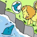 Aslanla Yunus Balığı